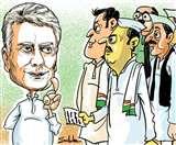 कांग्रेसियों के जख्मों पर मरहम लगाएंगे सुनील जाखड़, नाराजगी दूर करने का करेंगे प्रयास Jalandhar News