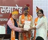 Rajasthan: जेएनवीयू के 16वें दीक्षांत समारोह में विद्यार्थियों को दी डिग्रियां