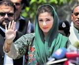 लाहौर हाईकोर्ट का इमरान सरकार को आदेश, ECL से मरियम नवाज का नाम हटाने पर एक हफ्ते में लें फैसला