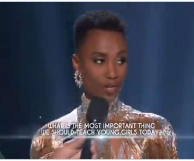 Miss Universe 2019 Winner: इस सवाल का जवाब देकर मिस यूनिवर्स बन गईं साउथ अफ्रीका की ये सुंदरी, देखें वीडियो
