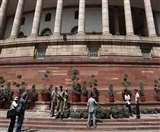 संसद सत्र के दौरान युवक ने की पार्लियामेंट में घुसने की कोशिश, सुरक्षा एजेंसियों में मचा हड़कंप