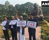 क्या है नागरिकता संशोधन विधेयक 2019 और क्यों इसके विरोध में बरपा है हंगामा