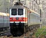 सावधान : मुसाफिरों के लिए बड़ा खतरा है ट्रेनो का रुट डायवर्जन... जानिए कैसे Bareilly News