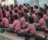 प्राथमिक विद्यालय के दो प्रधान शिक्षक निलंबित, तीन का रोका वेतन Bahraich News