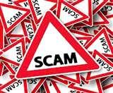 Tracksuit Scam : खिलाड़ियों को बांटे गए 50 से ज्यादा ट्रैकसूट, Testing के लिए भेजे गए सिर्फ कुछेक Chandigarh News