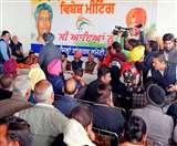 सुनील जाखड़ से बोले कार्यकर्ता- पार्टी और सरकार की वर्किंग सुधारें, नहीं तो चुनाव हार जाएंगे