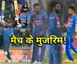 भारतीय टीम की इन 5 गलतियों के कारण वेस्टइंडीज ने किया हिसाब बराबर