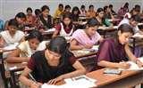 UP Board Exam 2020 : नकल रोकने के लिए बदला कॉपियों का रंग, रोल नंबर से मिलेगी कापियां Bareilly News