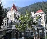 विधायक देशराज कर्णवाल को नोटिस जारी कर हाईकोर्ट ने तीन सप्ताह में मांगा जवाब nainital news