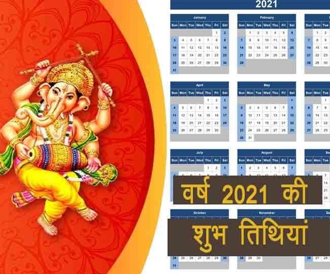 Griha Pravesh Muhurat in 2021: नए घर में जाने से पहले जान लें ये शुभ तिथियां