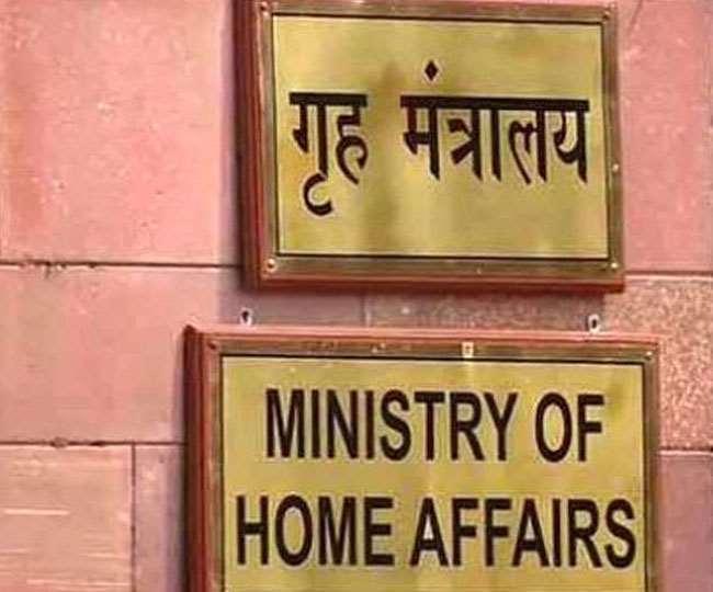 जातिगत आंकड़े को छोड़कर, 2011 की जनगणना को अंतिम रूप देकर प्रकाशित किया गया: गृह मंत्रालय