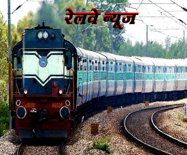 Jharkhand News, Indian Railways Alert! तैयारियों के मुताबिक मार्च में सभी एक्सप्रेस और पैसेंजर ट्रेनें चलनी शुरू हो जाएंगी।