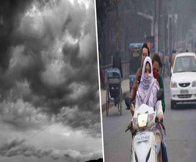 पश्चिमी विक्षोभ के चलते मौसम में होने वाला है बदलाव
