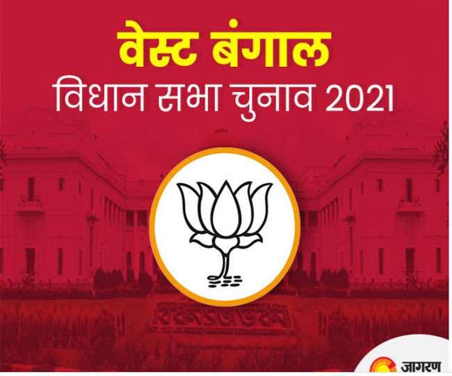 बंगाल विधानसभा चुनाव के लिए भाजपा ने अपने प्रत्याशियों की तीसरी सूची जारी कीं।