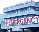 GMCH-32 ने मरीजों के लिए शुरू की टेलीमेडिसिन सुविधा, घर बैठे किया जा रहा इलाज
