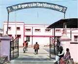 Coronavirus Lockdown Day 17 : तीसरे चरण के कोरोना संक्रमित मरीजों के लिए बनेगा 100 बेड का अस्पताल Gorakhpur News