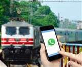 उत्तर रेलवे में पहली बार हुई वाट्सएप पर एक्सीडेंट की इंक्वायरी, वीडियो कॉलिंग पर दर्ज हुए बयान