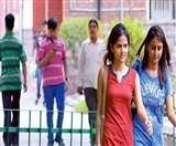 Delhi University: दिल्ली यूनिवर्सिटी ने स्थगित की सभी परीक्षाएं, स्टूडेंट्स चेक करें अपडेट्स