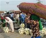 फल-सब्जियों की Friday Rate List जारी, महंगी मिले तो पुलिस में करें शिकायत