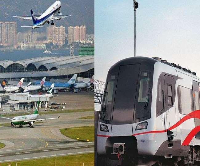 ग्रेटर नोएडा से सिर्फ 25 मिनट में जेवर स्थित नोएडा इंटरनेशनल एयरपोर्ट पहुंच सकेंगे।
