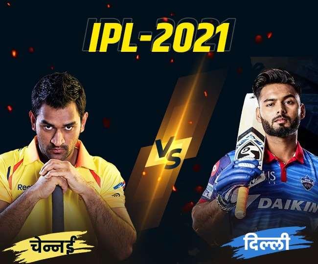IPL 2021 CSK vs DC match live