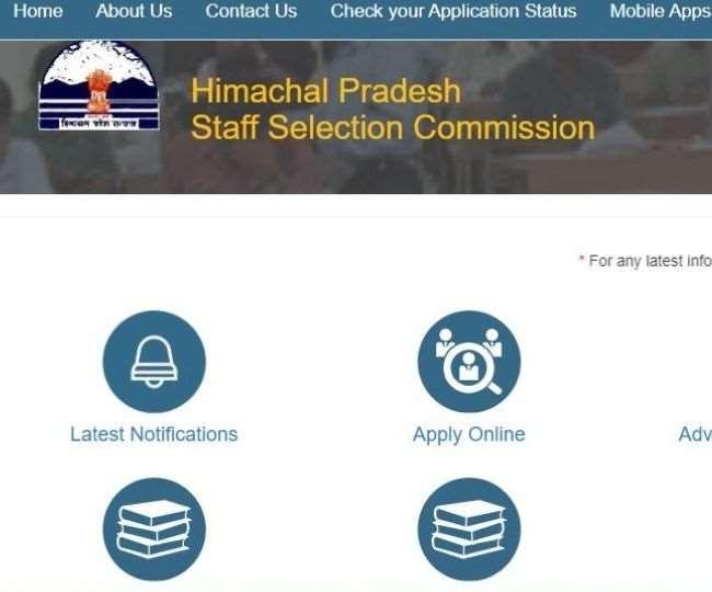 HPSSC Recruitment 2021: हिमाचल प्रदेश कर्मचारी चयन आयोग, हमीरपुर (Himachal Pradesh Staff Selection Commission, Hamirpur HPSSC)
