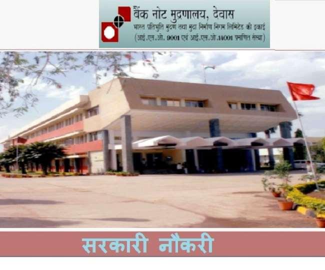 BNP Recruitment 2021 for 135 Vacancies at Dewas and Noida, Apply Online @  bnpdewas.spmcil.com by June 11