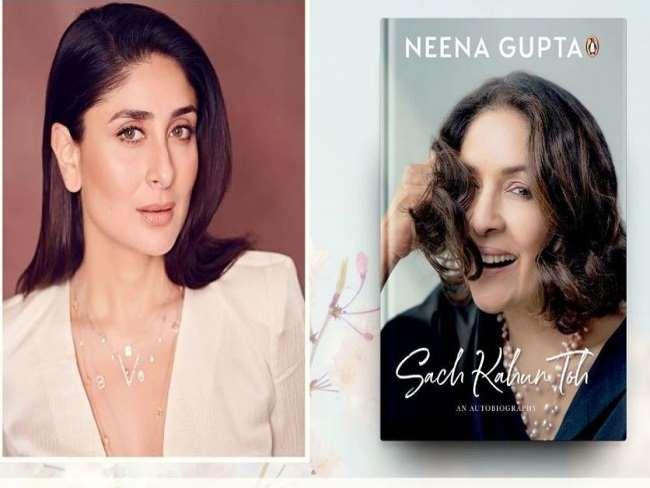 'सच कहूं तो' में नीना गुप्ता ने अपनी शानदार जर्नी के बारे में बात की हैl
