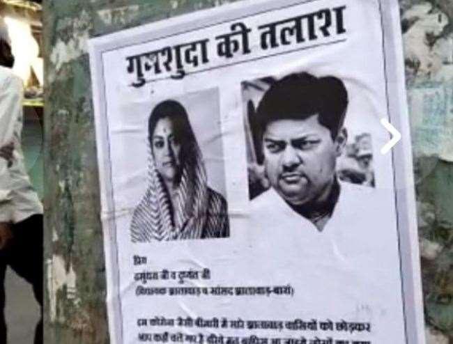 झालावाड़ में वसुंधरा राजे और उनके सांसद बेटे दुष्यंत सिंह के लापता होने के पोस्टर लगे