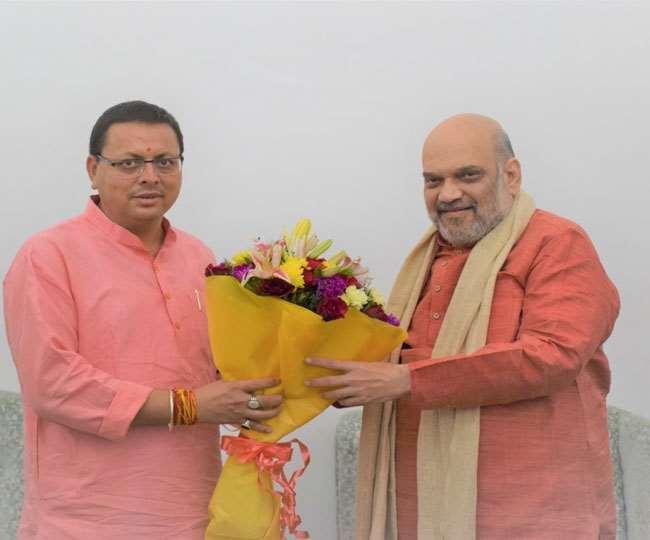 मुख्यमंत्री पुष्कर सिंह धामी ने नई दिल्ली में केंद्रीय गृहमंत्री अमित शाह से शिष्टाचार भेंट की।