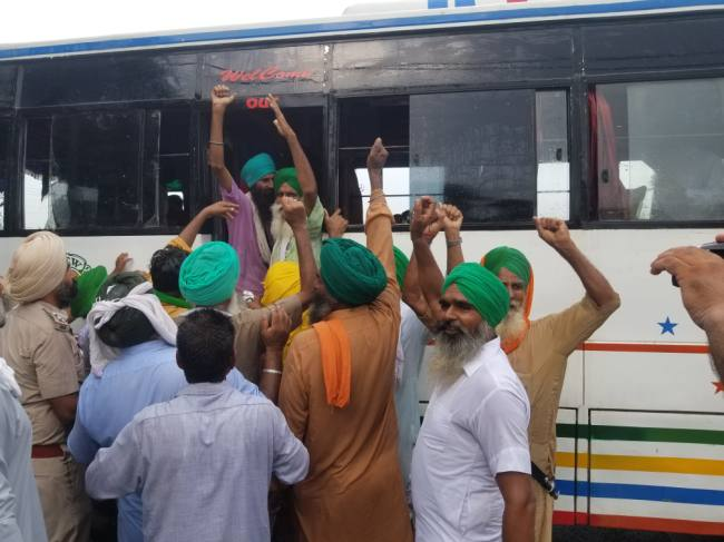 kisan protest against agriculture ordinance - Punjab Faridkot Local News