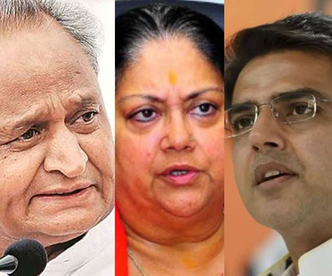 Rajasthan Political Crisis : गुजरात से रवाना हुए राजस्थान BJP के विधायक, राष्ट्रपति शासन की मांग - दैनिक जागरण