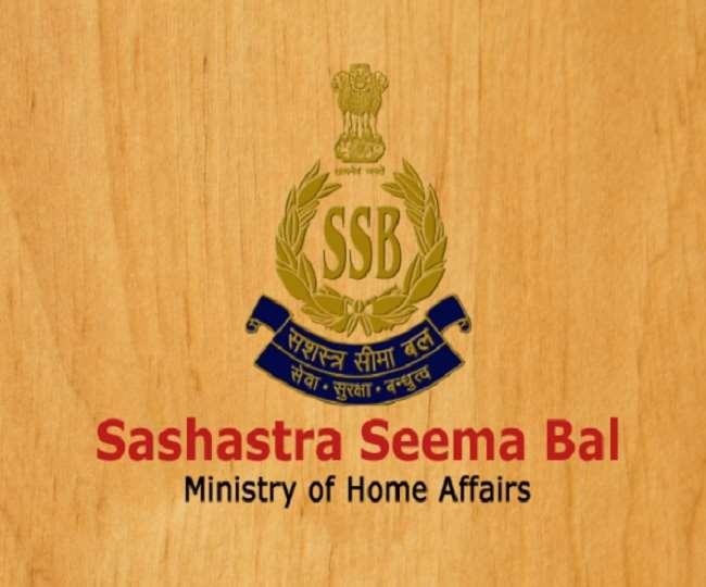 SSB Constable Notification 2020: सशस्त्र सीमा बल में 1541 कॉन्सटेबल पदों के लिए आवेदन शुरू
