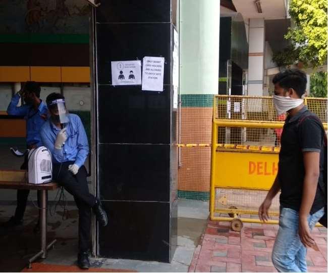 Delhi Metro News: मेट्रो में इस तरह का मास्क पहने लोगों को नहीं मिल रही एंट्री, यहां जानें पूरी डिटेल