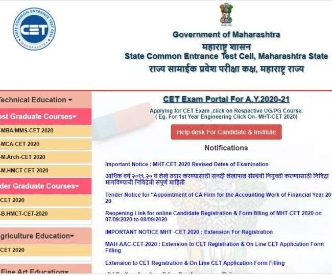 MHT CET 2020 exam Revised schedule released on mahacet.org, exam will start  from October 1