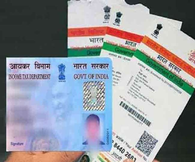 SBI ने सभी ग्राहकों को यह जानकारी दी है कि है कि, वे अपना PAN-Aadhaar लिंक कर लें