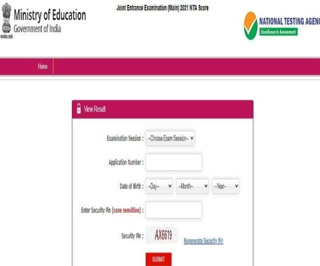 NTA JEE Main Session 4 Result 2021: JEE Main Result 2021 likely to be out today @jeemain.nta.nic.in, check how to download