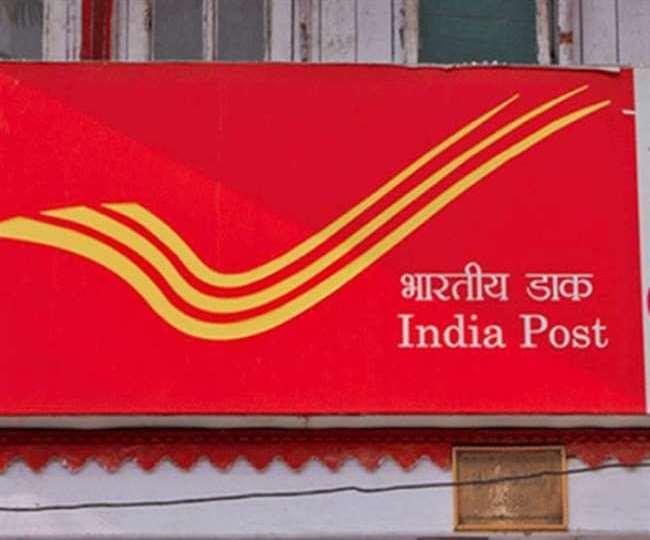 KVP इंडियन पोस्ट की तरफ से पेश की जाने वाली नौ छोटी बचत योजनाओं में से एक योजना है।