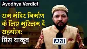 Ayodhya Verdict: Prince Yakub Habibuddin Tucy ने कहा, राम मंदिर निर्माण के लिए मुस्लिम दें सहयोग