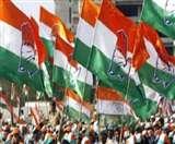 केंद्र सरकार के खिलाफ कांग्रेस का विरोध प्रदर्शन स्थगित, जानें क्या है कारण