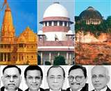 नया इतिहास लिखने वाला फैसला, अब अयोध्या विवाद को लेकर हो रही राजनीति का पटाक्षेप होना चाहिए