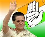Maharashtra Congress: सोनिया गांधी पर छोड़ा शिवसेना से गठबंधन का निर्णय