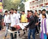 रिम्स में डेंटल कॉलेज का छात्र दूसरे तल्ले से नीचे गिरा, इमरजेंसी में भर्ती Ranchi News