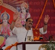 शांति व सुख का आधार है श्री रामचरित मानस: प्रेम भूषण