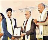 दीक्षांत समारोह में LG अनिल बैजल ने कहा - 'बदलाव लाना हो जीवन का लक्ष्य'