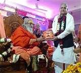 शंकराचार्य आश्रम अलोपीबाग में आराधना महोत्सव में सम्मानित हुए विद्वतजन Prayagraj News