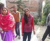 ससुर ने पेट्रोल छिड़ककर दामाद को जलाया, परिवारीजनों ने लगाया आरोप Hardoi News