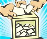 PACS elections 2019 : मुरौल में पीठासीन पदाधिकारी को एक कमरे में बंद कर लूट ली मतपेटी