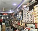 तापमान गिरने के साथ Electric Market में बढ़ी गर्माहट की डिमांड Agra News