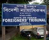 असम में 1.29 लाख लोगों को विदेशी घोषित, 227 लोग वापस भेजे गए अपने देश